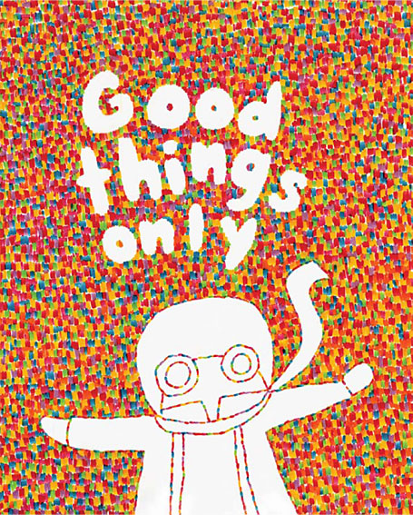 Good Things Only by Haline Ly, from handcrafted publication Midnight Morning